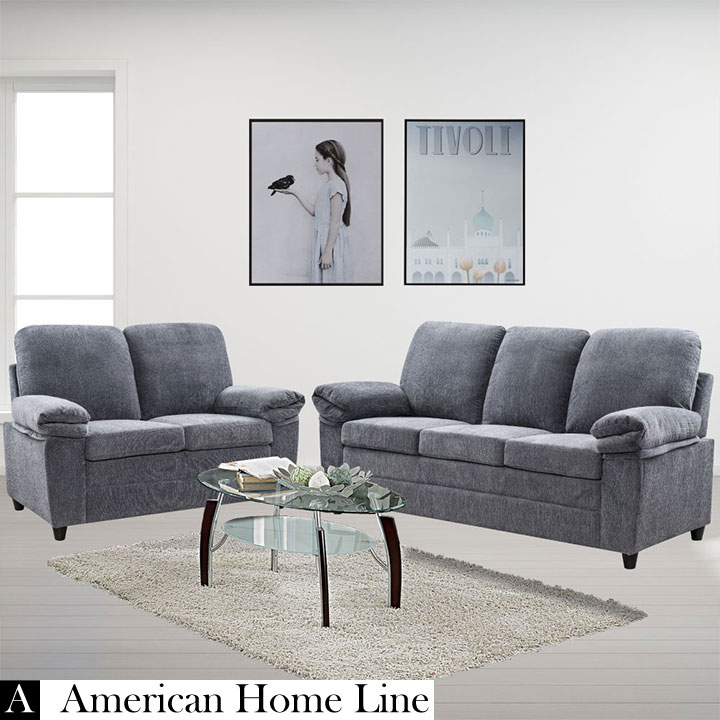 London Luxury Edition  Living Room Set in Gray Chenille  Includes: Sofa and Loveseat