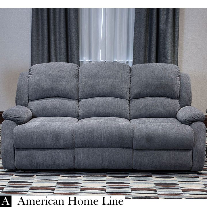 Crawford Luxury Recliner Sofa